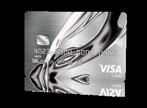 vanquis visa chrome credit card